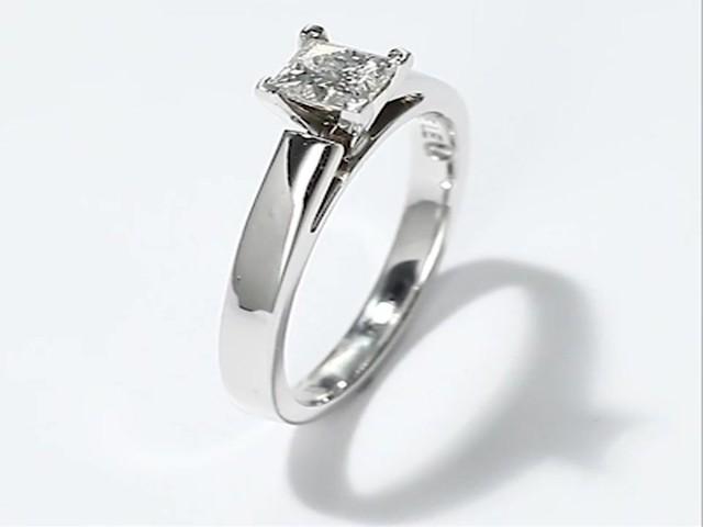 Leo Diamond Solitaire 1 2 Ct Princess Cut 14k White Gold